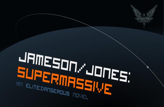 Supermassive : project banner